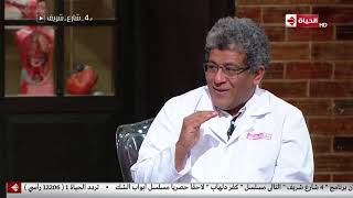 4 شارع شريف  - دكتور أحمد عوض الله يتحدث عن الحمل الطبيعي في وجود البطانة المهاجرة