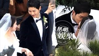 Song Jong Ki's Sweet Gestures to Song Hye Kyo in their Wedding that You've Never Seen before