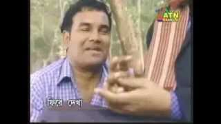 Tomar Doay Valo Asi Ma Part 50_1.mp4