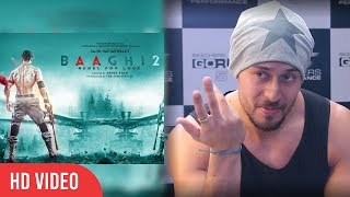 Tiger Shroff About Bhaagi 2 | Tiger Shroff's Upcoming Movie | Baaghi 2