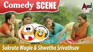 Sukrutha Wagle And Shwetha Srivathsav Comedy Scene | Kiragoorina Gayyaligalu | Kannada Comedy