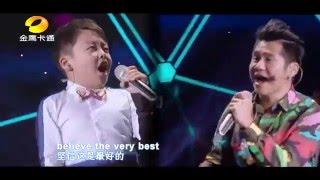 李成宇、曹格 Jeffrey Li & Gray -Can You Feel The Love Tonight   中国新声代