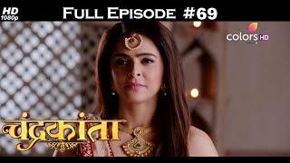 Chandrakanta - 18th February 2018 - चंद्रकांता - Full Episode