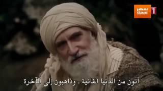 مسلسل قيامة أرطغرل الحلقة  2  مترجمة Dirilis Ertugrul