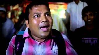 সিদ্দিক যখন ঠাডা ডাক্তার । Siddik jokhon Thada doctor