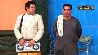 PK Pakistani New Stage Drama Trailer 2015