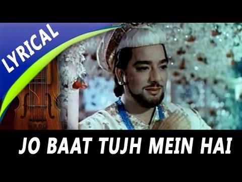Jo Baat Tujhmein Hai Full Song With Lyrics   Mohammed Rafi   Taj Mahal 1963 Songs   Pradeep Kumar