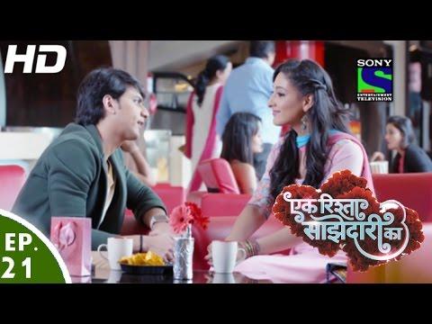 Ek Rishta Sajhedari ka - एक रिश्ता साझेदारी का - Episode 21 - 5th September, 2016