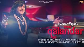 Mast Qalandar (Motion Poster) Hamsar Hayat | White Hill Music