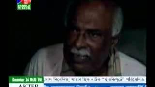 Bangla Natok Harkipta Part 4