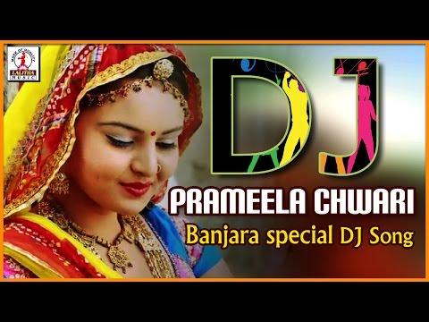 Prameela Chwari Popular Banjara Folk Song | Banjara Teej Festival Song | Lalitha Audios And Videos