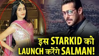 Salman Khan to launch Chunkey Pandey's daughter Ananya?