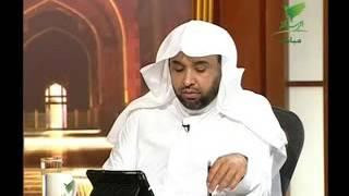 الزوج الذي يتهم زوجته بالخيانة ( الزنا ) توجيه أ.د. سعد الشثري للزوج والزوجه .