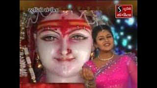 Nontop Garba 2016 Hemant Chauhan Kavita Das Halo Khodal Ma Garbe Ramadu