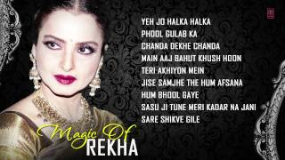 "Magic of ""Rekha"" 