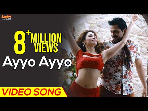 Xxx Mp4 Ayyo Ayyo Full Video Song HD Nagarjuna Karthi Tamannaah Gopi Sundar 3gp Sex