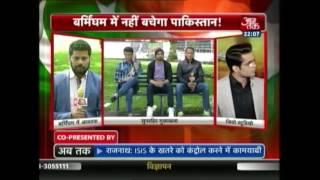 Saurav Ganguly, Harbhajan Singh Exclusive Interview Before ICC Champions
