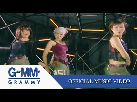 Xxx Mp4 อู้ว์ว 3G【OFFICIAL MV】 3gp Sex