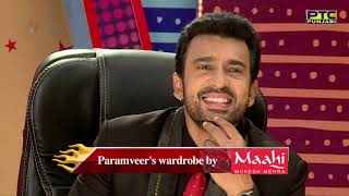 Mega Auditions 02 | MR PUNJAB 2016 | Full Episode | PTC Punjabi