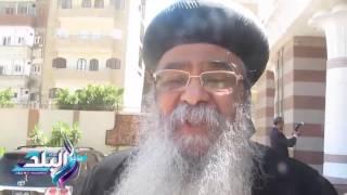 صدى البلد | أسقف الفيوم يهنئ الرئيس السيسى بعيد الفطر المبارك