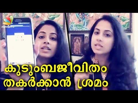 Xxx Mp4 ജ്യോതിയുടെ കുടുംബജീവിതം തകർക്കാൻ ശ്രമം Jyothi Krishna Angry Speech Wedding Latest News 3gp Sex