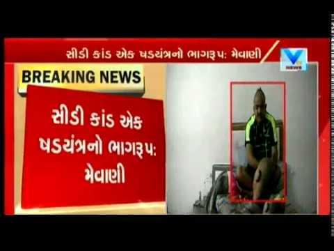 Xxx Mp4 Dalit Leader Jignesh Mevani Supports Hardik Patel Over Sex CD Scandal Vtv News 3gp Sex