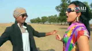 Dansa Dansa Fal#ডাঁসা ডাঁসা ফল #New purulia Video 2016