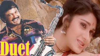 Duet | Tamil Full Movie | Prabhu | Meenakshi Seshadri | Prakash Raj | Ramesh Aravind