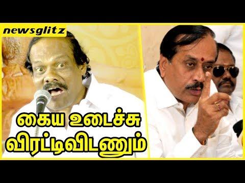 Xxx Mp4 கைய உடைச்சு விரட்டிவிடணும் Leoni Asks Every Tamilans To Kick Off H Raja Periyar Remark 3gp Sex