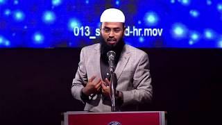 Aman o Sukoon Kitne Aur Kaunsi Qismon Ki Hoti Hai By Adv. Faiz Syed
