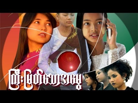The Great Legacy Movie made in Myanmar by an European Buddhist