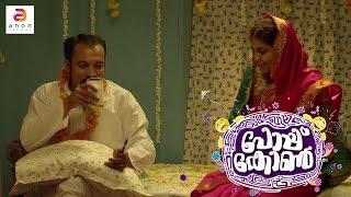 Popcorn | Malayalam Movie 2016 | Best Comedy Scene | Soubin Shahir Comedy