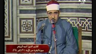 الشيخ أحمد الرزيقي في تلاوة المغرب يوم 7 يونيو 2017 م