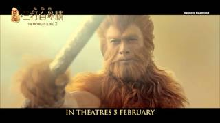 The Monkey King 2 Teaser Trailer