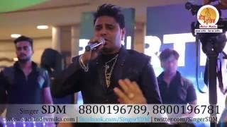Jugni Naughty Nakhre Wali | Singer SDM | Tanu Weds Manu | Mika Singh | Bollywood Song