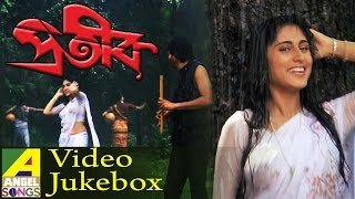 Prateek | প্রতীক | Bengali Movie Songs | Video Jukebox | Lata | Asha | Aziz | Bappi