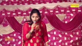 धोखा देवे यार  ने  ||  Sheetal || Haryanvi Hit Ragni New 2017