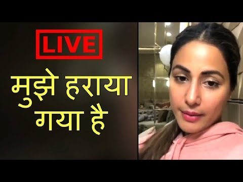 Xxx Mp4 Hina Khan FIRST Live Video After Loosing Bigg Boss 11 To Shilpa Shinde 3gp Sex