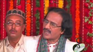 হামভি মুসাফির তুমভি   Syed Aminul Islam   Kawali Song   Shah Amanat Music   2017