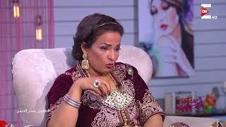 صالون ست الحسن - عادات وتقاليد الدول العربية في عيد الأضحي