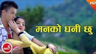 New Nepali Lok Dohori | Manko Dhani Chhu Sanu - Ashmita Gautam & Sanjay Bardewa | Ft.Pramisha