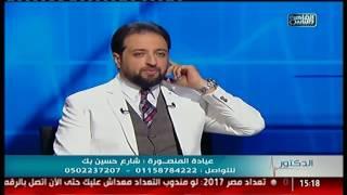 الدكتور | المهارات الحديثة فى الجراحة والمناظير مع د . حسام غازى البنا