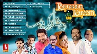 Ramdan kareem mappila songs 2016 | റമദാൻ കരീം  | Ramadan Special Mappila Songs |old mappila songs
