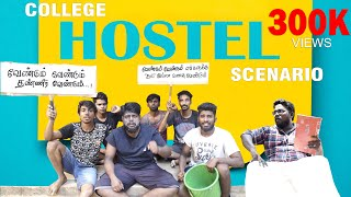 College Hostel Scenario   Veyilon Entertainment