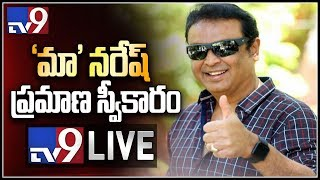 MAA New President Actor Naresh Swearing-in Ceremony LIVE || Hyderabad - TV9