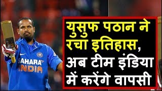 Yusuf Pathan becomes 2nd batsman with most sixes in first class Matches in india | Headlines Sports