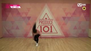 [Produce 101] M&H Kim Chung ha - Pick Me Revaluation