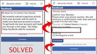How to Solve Facebook Photo Yourself Problem within a minute   May 2017  