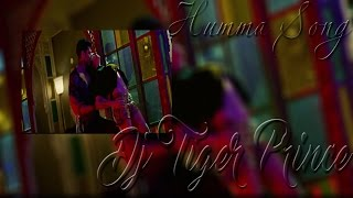The Humma Song Remix  Ok Jaanu  Shraddha Kapoor  Aditya Roy Kapur  Dj Tiger Prince New Song