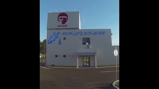 Aula para oogata menkyo Red Baron (Auto-escola de moto no JP)